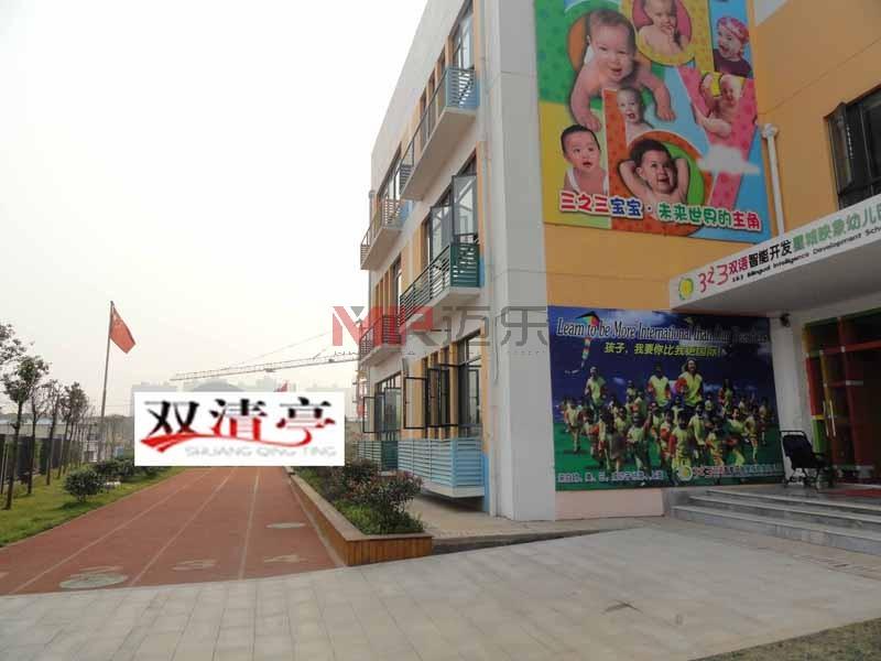 幼儿园epdm运动场地