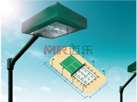 网球场灯光系统