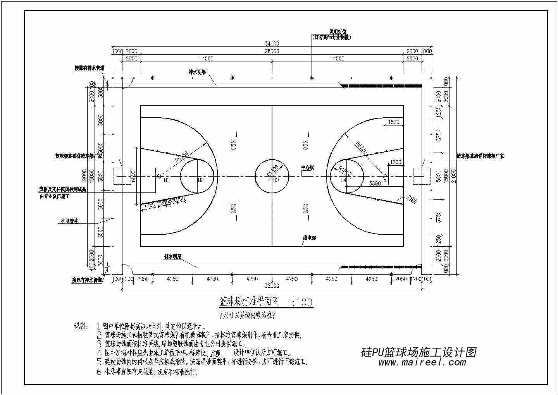 硅pu篮球场施工设计图